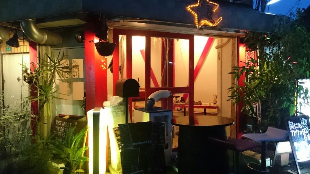 溶岩焼肉29 昭和町店