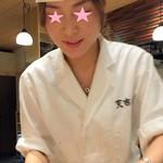天吉屋 - 美女の店員さん