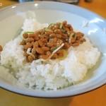 静岡屋食堂 - 納豆ごはんが止まらない