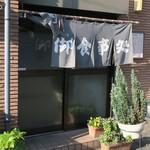 静岡屋食堂 - 一番近い有料駐車場から400m以上歩く