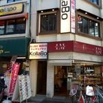 KollaBo - 駅前焼肉!西口です!