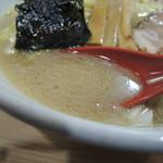 麺家 いし川 - ラーメンのスープ