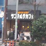 60024205 - サンマルク店頭
