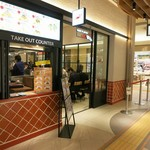 """MADE IN JAPAN かにチャーハンの店 エキュート大宮店 - """"MADE IN JAPAN かにチャーハンの店 エキュート大宮店""""の外観。"""