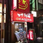 60026575 - 法善寺横丁西出口からすぐにあるかすうどんのお店です