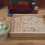 寿屋 寿庵 - 小板    700円