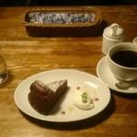 カーディフ - ガトーショコラ&コーヒー
