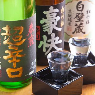 日本酒をお試しで1ショットからご注文頂けます。
