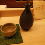 やました - 越乃景虎,北翔(日本酒)