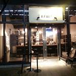 Afuri - モダンな店の外観