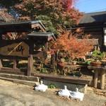 麺喰い峠 - 店前の雰囲気