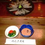 のんき寿司 - 時期の鮍。濃厚な肝と共で。