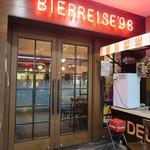 BIER REISE '98 - 入口