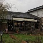 ティーグレース - お店の玄関