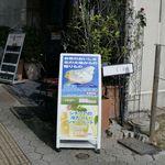 60031994 - ラ・ブリオッシュは、福岡市民の憩い場である、大濠公園近くにあります。