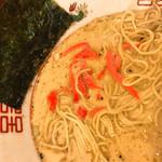 四十三代目 哲麺 - 紅ショウガ