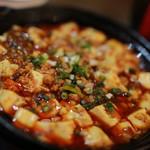 麻辣道場 - 麻婆豆腐