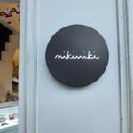 nikiniki - きっと京都を訪れた方はお店の前は通っているはず。。