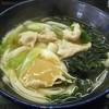 かわよし - 料理写真:かわよし一番@740