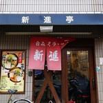 60042144 - お店の外見!!(^O^)/