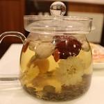 カフェ金花茶 -
