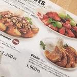 アイボリッシュ ららぽーと海老名店 -