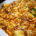 60054041 - 麻婆豆腐定食
