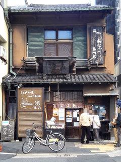 玉ゐ - 歴史を感じる建物