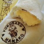 かふぇオハナ - 月曜日:はなこクリームパンの中