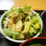 ちば - サラダ