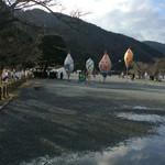 アラビカ京都 - 花灯篭、河原で開催中