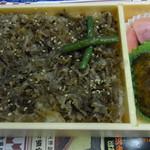 松川弁当店 -