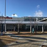 レストラン安比高原 - 2016年12月10日。花巻空港