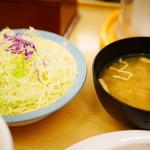松屋 - 生野菜・みそ汁