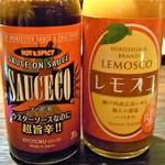 Bar Agit - ソースコとレモスコでお好きにアレンジ♪