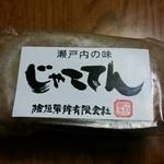 檜垣蒲鉾 -