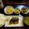 ひら乃 - 料理写真:2016.12 ワンコインランチの焼き魚はサバでした♪