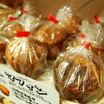 キャテリアム - 一個¥300の大きめ『マフィン』 味は週代わり、ベーカリーmixtureさんとのコラボ!