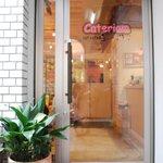キャテリアム - 2階に上がったら、このドアを押してください。そうすればそこは魅惑と癒しの空間です。