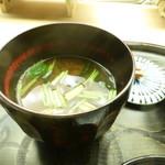 懐石料理 桝田 - 赤だし