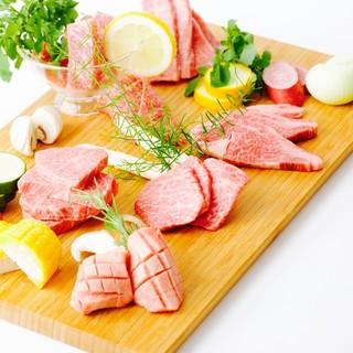 宮崎最高級純黒毛和牛畜産直の鮮度と希少な部位の安定の味