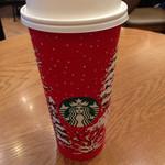 スターバックス・コーヒー - 初めてのベンティ