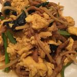 慶家菜 - Aランチの豚肉と木耳の炒め