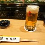 金寿司 - 生ビール