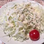 アラニセンロカフェティキ - リブロースステーキランチ セットのサラダ