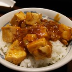 中国料理 高尾 - 自作のミニマーボー丼。