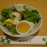 串よし - 2016.12 ランチに付くサラダ