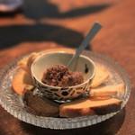 メゾン・ド・ハラ - 2016年12月 オリーブとアンチョビのペースト。 これをつまみながらお料理を待ちます