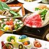 食菜家 うさぎ - 料理写真: