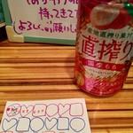 キンパイ酒店 - 【2016.12】ポイントカード貰っちゃいました★貯めるの楽しみ~♪